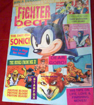 Fighter Beat Joke Magazine cover